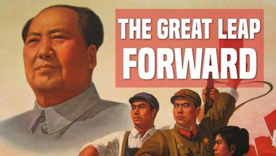 Mao's Great Leap Forward Policy: