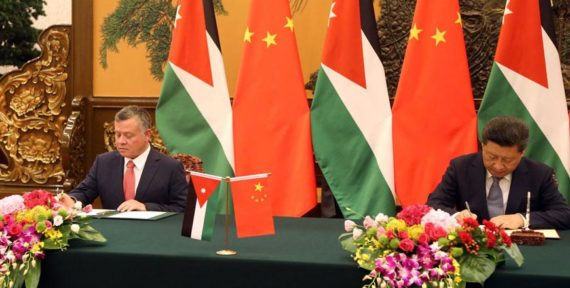 The Economic Cooperation Between Jordan and China
