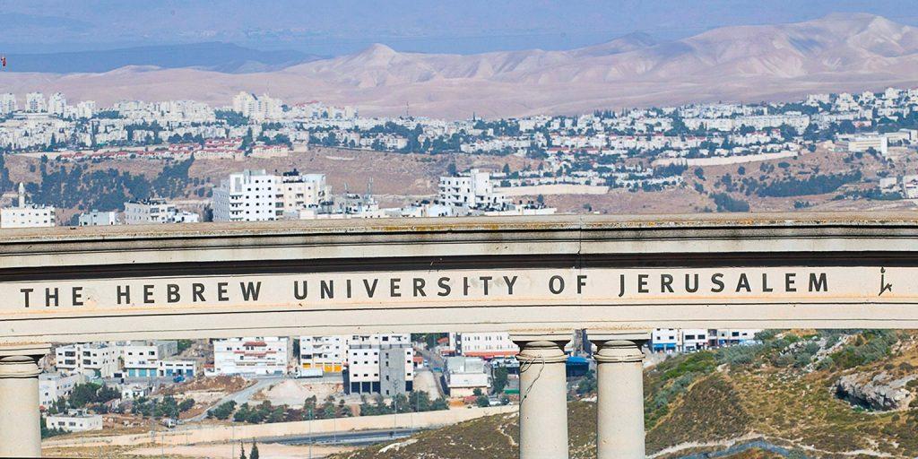 Hebrew Assignment Help