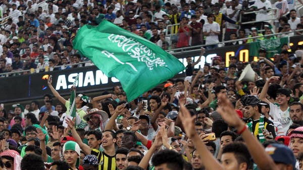 Privatization of KSA Football League